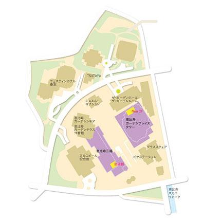 恵比寿ガーデンプレイスタワー店アクセスマップ
